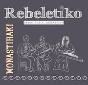 CD Image for REBELETIKO / MONASTIRAKI - GREEK MUSIC CONSPIRACY
