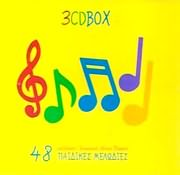 CD Image for PAIDIKA / 48 PAIDIKES MELODIES (3CD)