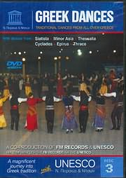 GREEK DANCES ������������ ����� - UNESCO N.3 - TRADITIONAL DANCES FROM ALL OVER GREECE - (DVD VIDEO)