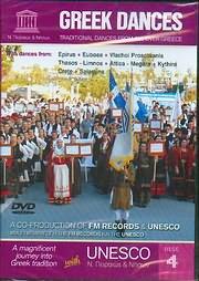 GREEK DANCES ΠΑΡΑΔΟΣΙΑΚΟΙ ΧΟΡΟΙ - UNESCO N.4 - TRADITIONAL DANCES FROM ALL OVER GREECE - (DVD VIDEO)