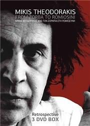 CD image for MIKIS THEODORAKIS / APO TON ZORBA STI ROMIOSYNI (3 DVD) - (DVD)