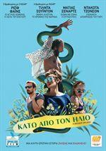 CD Image for ΚΑΤΩ ΑΠΟ ΤΟΝ ΗΛΙΟ (A BIGGER SPLASH) - (DVD)
