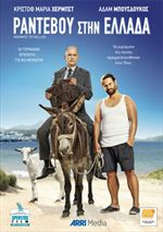 CD Image for RANTEVOU STIN ELLADA (HIGHWAY TO HELLAS) - (DVD)
