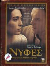 NYFES (2 DISC EXTENDED VERSION) - (DVD VIDEO)