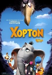 CD image for HORTON (SPECIAL EDITION) - (DVD)