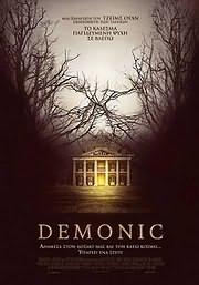 CD Image for DEMONIC - (DVD VIDEO)