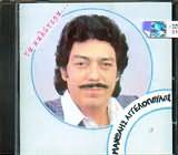 CD image ΜΑΝΩΛΗΣ ΑΓΓΕΛΟΠΟΥΛΟΣ