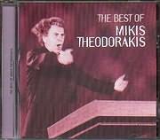 CD image MIKIS THEODORAKIS / TA KALYTERA