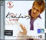CD image PANOS KIAMOS / LIVE - ZONTANI IHOGRAFISI STO FIX (2CD)