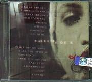 ΦΑΚΕΛΛΟΣ ROCK Ν.1 - (VARIOUS)