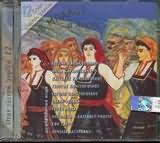 CD image ΟΤΑΝ ΓΛΕΝΤΩ ΧΟΡΕΥΩ / ΜΠΑΛΟΙ / 18 ΧΟΡΟΙ