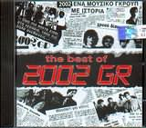 2002 GR / <br>THE BEST OF