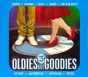 OLDIES BUT GOODIES � 3 / <br>�������� ������������ ��� 60 - 70