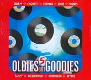 CD image OLDIES BUT GOODIES N 5 / ELLINIKA SYGKROTIMATA TOU 60 - 70