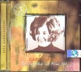 CD image RITA SAKELLARIOU / N 1
