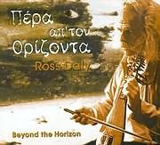 CD image ROSS DALY / ΠΕΡΑ ΑΠ ΤΟΝ ΟΡΙΖΟΝΤΑ