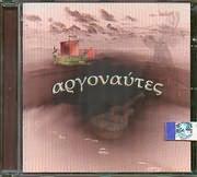 CD image ARGONAYTES