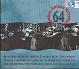CD image ������ ������� ��������� 64 ��������� - (VARIOUS) (4 CD)