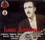 CD image ������� ����������� / 50 ������� ��������� (4CD)