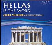 CD image HELLAS IS THE WORLD / GREEK MELODIES - INSTRUMENTAL - (3CD)