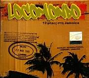 CD image LOCOMONDO / 12 ΜΕΡΕΣ ΣΤΗΝ ΤΖΑΜΑΙΚΑ