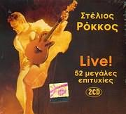 ΣΤΕΛΙΟΣ ΡΟΚΚΟΣ / <br>LIVE (2CD)