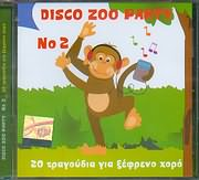 DISCO ZOO PARTY N 2 / <br>20 TRAGOUDIA GIA XEFRENO HORO