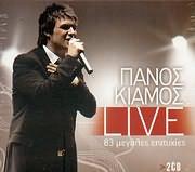 CD image PANOS KIAMOS / LIVE 83 MEGALES EPITYHIES - (2CD)