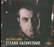 CD image STELIOS KAZANTZIDIS / OTI DEN EIPA - (2CD)