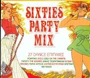 SIXTIES PARTY MIX / <br>27 ΧΟΡΕΥΤΙΚΕΣ ΕΠΙΤΥΧΙΕΣ ΤΩΝ 60s