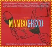 CD image MAMBO GRECO / ��� ������� ��� ���� DJ ��� ������������ ������� 96,6