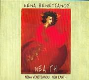 NENA VENETSANOU / <br>NEA GI