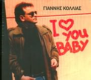 CD image GIANNIS KOLLIAS / I LOVE YOU BABY