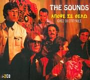 THE SOUNDS / <br>APOPSE SE THELO - OLES OI EPITYHIES (2CD)