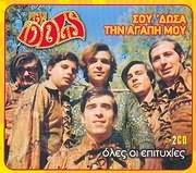 THE IDOLS / <br>��� ���� ��� ����� ��� - ���� �� ��������� (2CD)