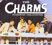 THE CHARMS / <br>TRELOKORITSO - OLES OI EPITYHIES (2CD)