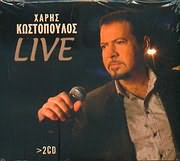 CD image HARIS KOSTOPOULOS / LIVE (2CD)