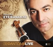 CD image MANOLIS STEFANAKIS / XEFANTOMATA LIVE (2CD)