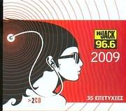 HI JACK 96.6 / <br>35 EPITYHIES 2009 (2CD)