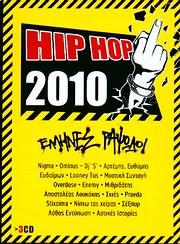 CD image HIP HOP 2010 - (VARIOUS) (3 CD)