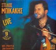 ΣΤΕΛΙΟΣ ΜΠΙΚΑΚΗΣ / <br>LIVE / <br>ΜΙΑ ΣΥΝΑΥΛΙΑ ΣΑΝ ΠΑΝΗΓΥΡΙ ΚΑΙ 9 ΚΑΙΝΟΥΡΓΙΑ ΤΡΑΓΟΥΔΙΑ (2 CD + 1 DVD)