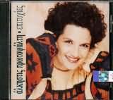 CD image ALKISTIS PROTOPSALTI / EPITYHIES