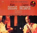CD image MIMIS PLESSAS - GIORGOS KATSAROS / 37 MEGALES EPITYHIES (2CD)