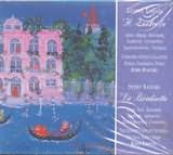 CD image SPYROS SAMARAS / I XANTHOULA