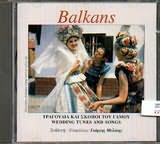 CD image ΤΡΑΓΟΥΔΙΑ ΤΟΥ ΓΑΜΟΥ / BALKANS