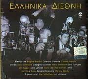 �������� ������ 2 CD - (VARIOUS)