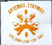 ARTEMIS EYTHYMIS / <br>ETSI EINAI GIATI ETSI PAEI - SINGLE