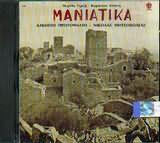 CD image ΜΙΧΑΛΗΣ ΤΕΡΖΗΣ / ΜΑΝΙΑΤΙΚΑ