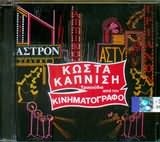 CD image ������ �������� / ��������� ��� ��� �������������
