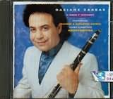 CD image VASILIS SALEAS / I PNOI T OURANOU